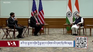 With Eye On China, India And US Sign Landmark Military Agreement ཨ་རི་དང་རྒྱ་གར་གཉིས་
