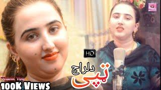 Pashto New Songs 2019 Dilraj - Ae Musafara Kor Ta Rasha Tapey || Latest pashto tapey songs 2018