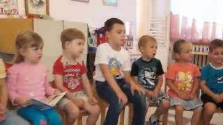 Детский сад летом. Воронеж 2016