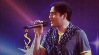 Zeek Afridi - Tor Orbal De Khor Ka Jaenai