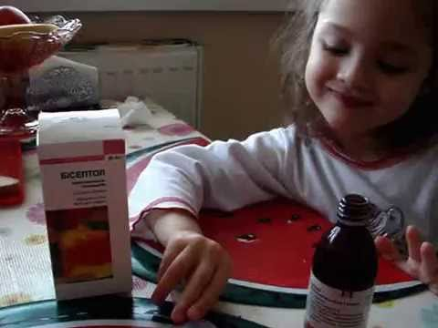 Маргарита пьет лекарство.Бисептол.