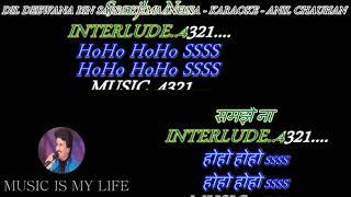 Dil Deewana Bin Sajna Ke - Karaoke With Scrolling Lyrics Eng. & हिंदी