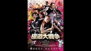 Video Movie 2018 darc yakuza subtitle indonesia download MP3, 3GP, MP4, WEBM, AVI, FLV November 2019
