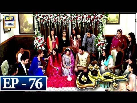 Jatan - Episode 76 - 13th March 2018 - ARY Digital Drama