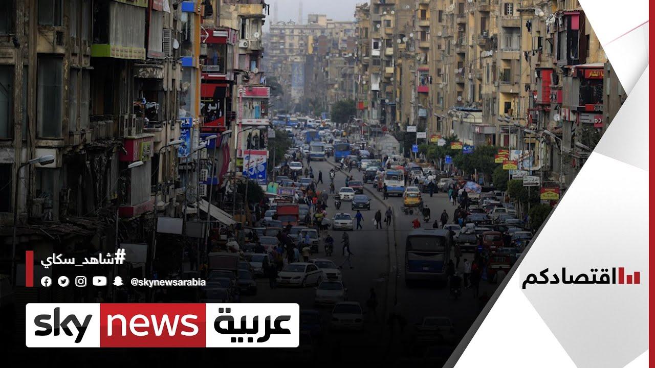اكتشافات الغاز.. هل تلبي طموحات المواطن المصري؟ | اقتصادكم