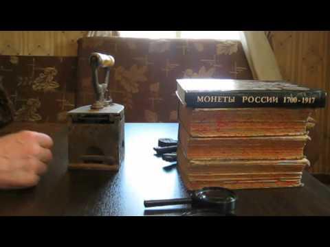 Поиск на чердаке Старинные железные предметы