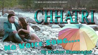 No Voice - Meri Chatri Niche Aaja  Medam Kali Ho Jayegi -: Dj Kishor Ramnagar