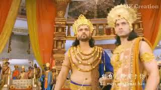 Mahabharat :nanban oruvan vantha piragu song