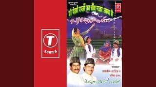 Teri Oonchi Shan Hai Ramzan