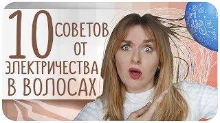 видео Волосы элекролизуются, что делать?