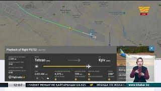 Иранда 167 жолаушысы бар украиналық ұшақ апатқа ұшырады