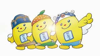 山口県知事選挙2018 メッセージムービー