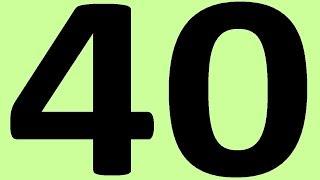 АНГЛИЙСКИЙ ЯЗЫК ДО АВТОМАТИЗМА ЧАСТЬ 2 УРОК 40 УРОКИ АНГЛИЙСКОГО ЯЗЫКА