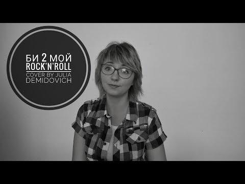 Песни военных лет «Огонёк» - текст и слова песни в караоке