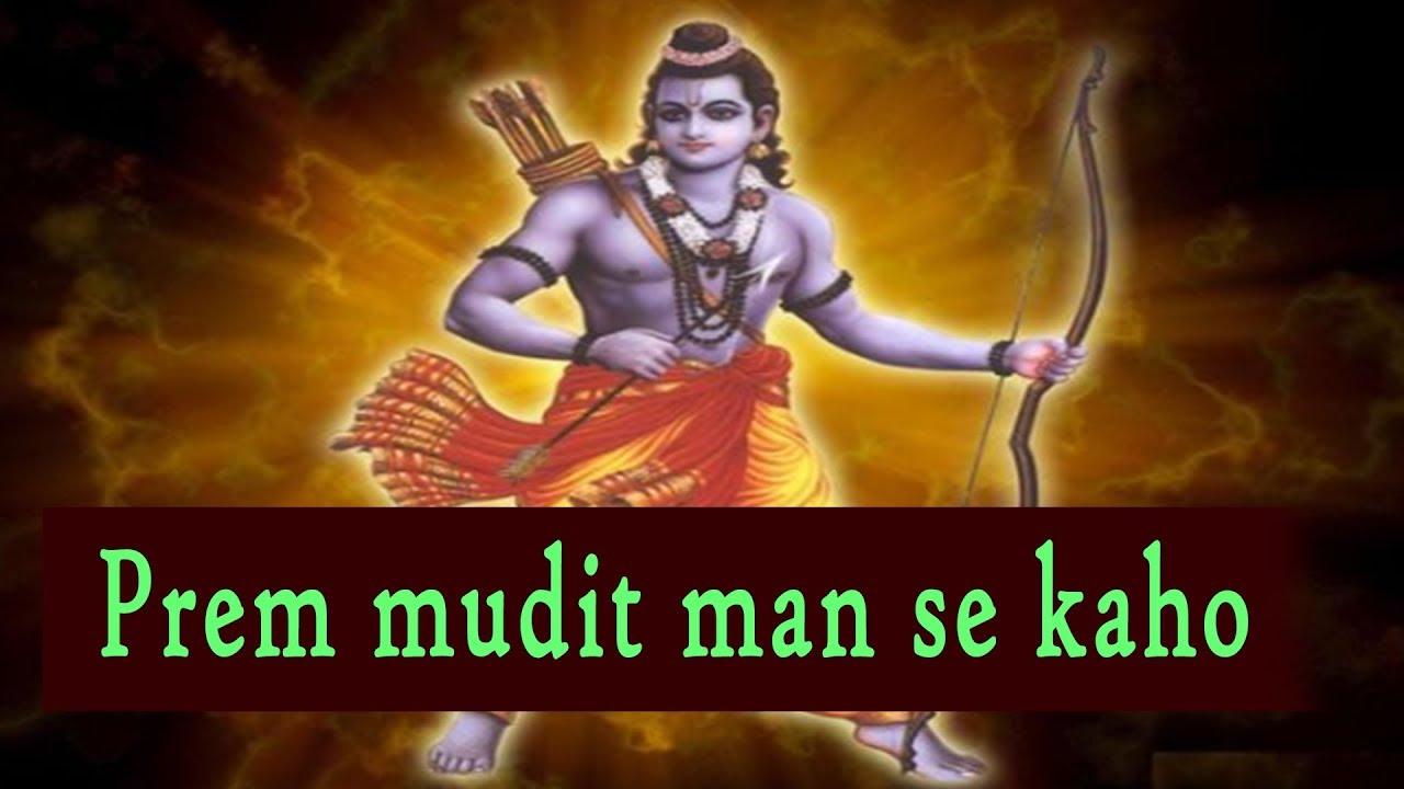 Prem Mudit Man se Kaho | Rama Navami | Ram Bhajan | Anant Nitai Das by  ISKCON Desire Tree