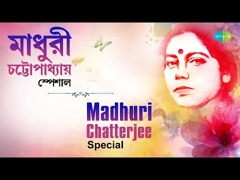 Weekend Classics Radio Show | Madhuri Chatterjee Specials |মাধুরী চট্টোপাধ্যায় স্পেশাল