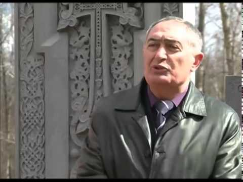 Ярославские армяне вспоминали  жертв геноцида