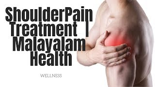 Easy Tips To Solve Shoulder Pain  | Malayalam Health Tips WELLNESS Back pain (Part-2)