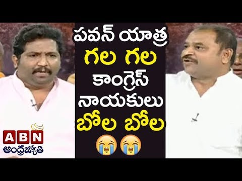 Debate On Pawan Kalyan Political Yatra In Telangana | Janasena Vs Congress | Part 1 | ABN