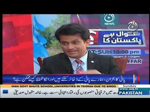 Sawal Hai Pakistan Ka with Rizwan Jaffar - Sunday 1st December 2019