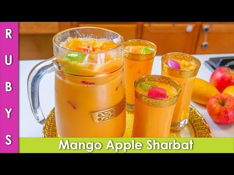 Mango Apple Sharbat Iftari Ramadan Recipe in Urdu Hindi - RKK