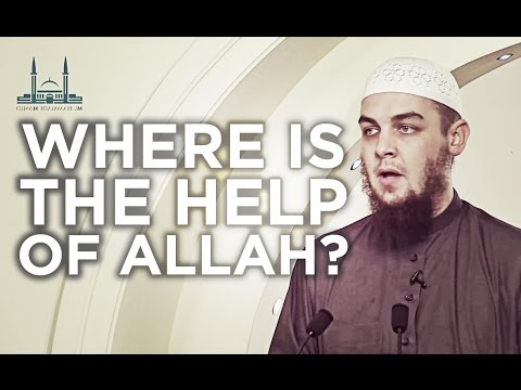 Why is Allah NOT HELPING the MUSLIMS - Tim Humble