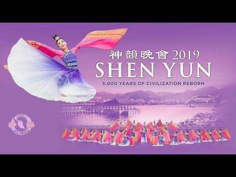Shen Yun | The Epoch Times