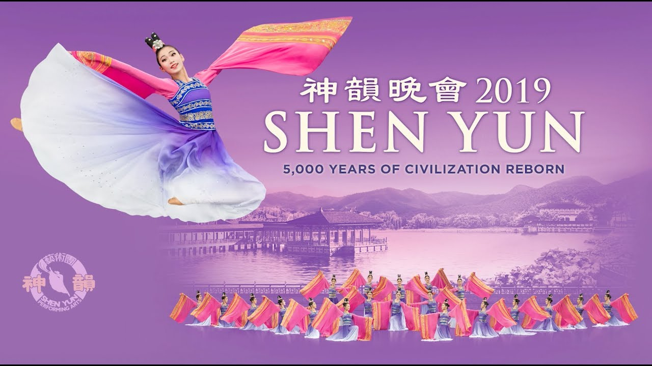 video: Shen Yun 2019 Official Trailer