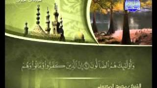 سورة آل عمران كاملة الشيخ محمد المحيسني Al Imran