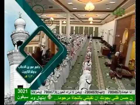 سورة يس- انظر الوصف- الشيخ ناصر القطامي