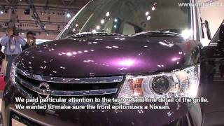 Nissan ROOX - Tokyo Motor Show 2009 : DigInfo