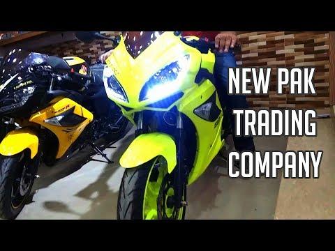 Original Heavy Bikes & Replica Heavy Bikes | New Pak Trading Company Rawalpindi Pakistan