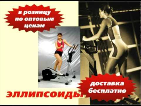 Спорт доставка Екатеринбург купить беговую дорожку в Www.sport-dostavka.ru