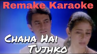Cover images Chaha Hai Tujhko Remake Karaoke | MANN | Anuradha Paudwal,Udit Narayan