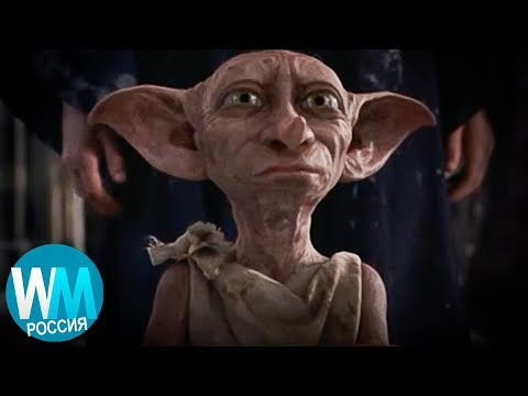 10 Лучших Моментов Из Фильмов О Гарри Поттере