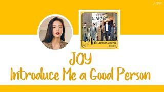 Gambar cover [THAISUB] JOY (조이) - Introduce me a good person (좋은 사람 있으면 소개시켜줘) (Hospital Playlist OST Part 2)