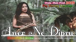 Lagu Daerah Oksibil Peg Bintang Aner Ne Dipru W2-MKY @Mote Jhon 2019
