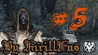 Прохождение Skyrim с Модами #5 - Dawnguard [ Учимся читать древний свиток ]