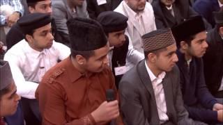 Ahmadiyyat in Germany/WW111/Dajjal