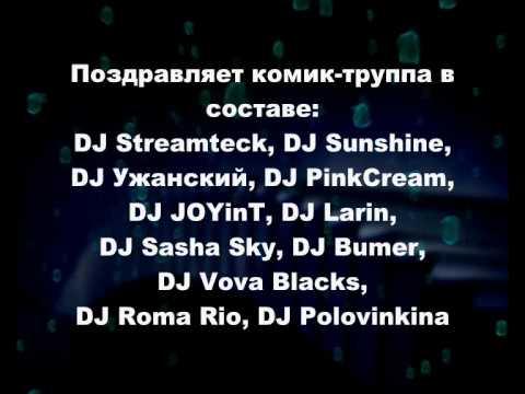 я лечу christel. Трек DJ LARIN & DJ SASHA SKY Mash-Up - My Digital Enemy vs DJ Max Maikon & Christel - Я Лечу в mp3 320kbps