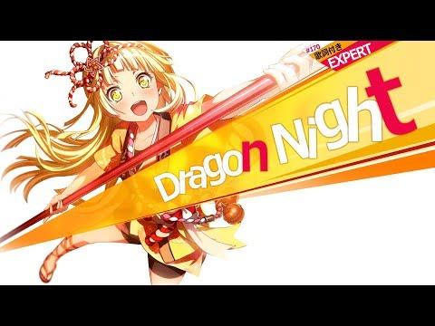 [バンドリ!][Expert] BanG Dream! #170 Dragon Night (歌詞付き)