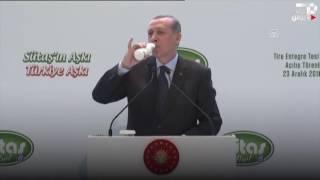 أردوغان: مشروبنا الوطني هو العيران
