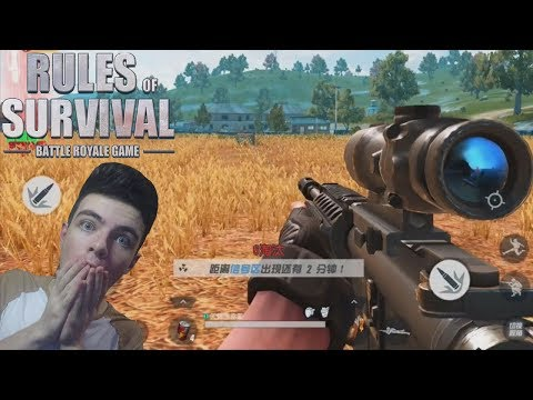 Rules Of Survival ! GOING FOR 40 KILLS ON NEW ACCOUNT ! FIRST PERSON MODE IN 3 DAYS HYPE !