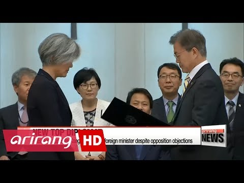 Moon appoints new Foreign Minister Kang Kyung-wha despite opposition objections
