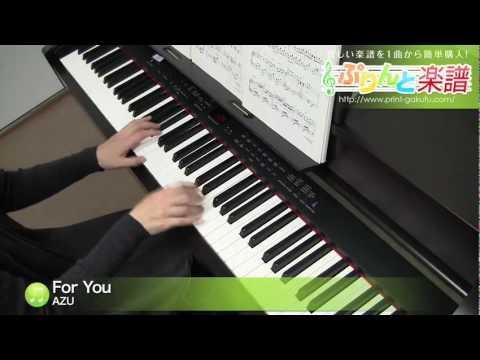 For You / AZU(ピアノソロ用)