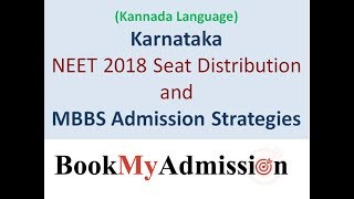 Karnataka - NEET 2018 Seat Distribution and MBBS Admission Strategies