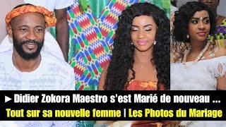 Didier Zokora s'est marié à nouveau, Tout sur sa nouvelle femme, Les Photos du Mariage | PRIINCE TV
