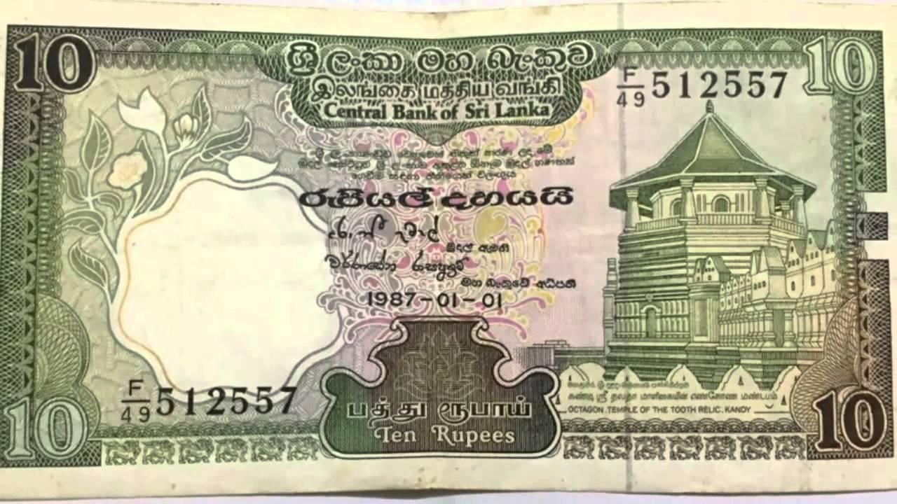 Forex sri lanka rupee