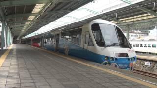 夏色キセキ ラッピング列車 下田駅発車の映像です。