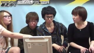 Recorded on 12/05/20 芸人「こぐれ」さんゲスト。ゆうりとしずくの暴走...